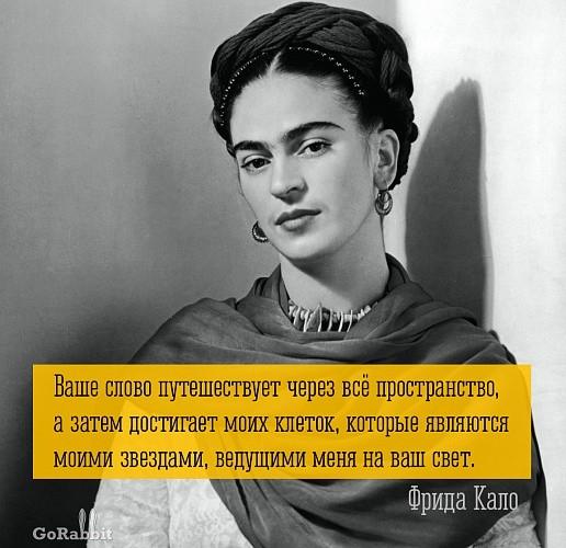 Трогательные цитаты из любовных писем великих людей
