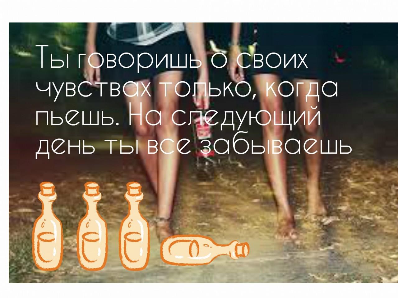 Made in Russia: 10 признаков того, что пить ты научился в России