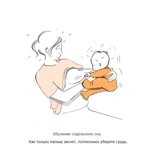 Дневник молодой матери в картинках: смешно и честно