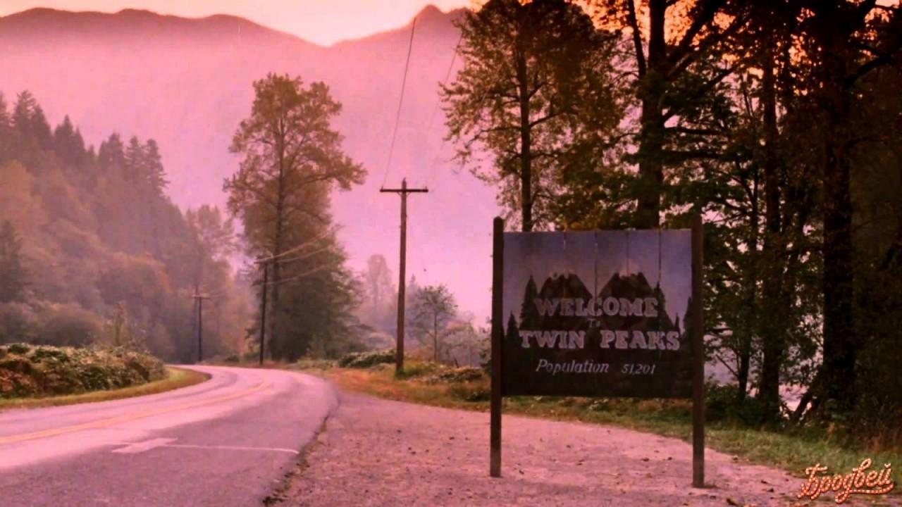 Твин Пикс: возвращение самого великого и ужасного сериала всех времен и народов. Что нас ждет на этот раз?